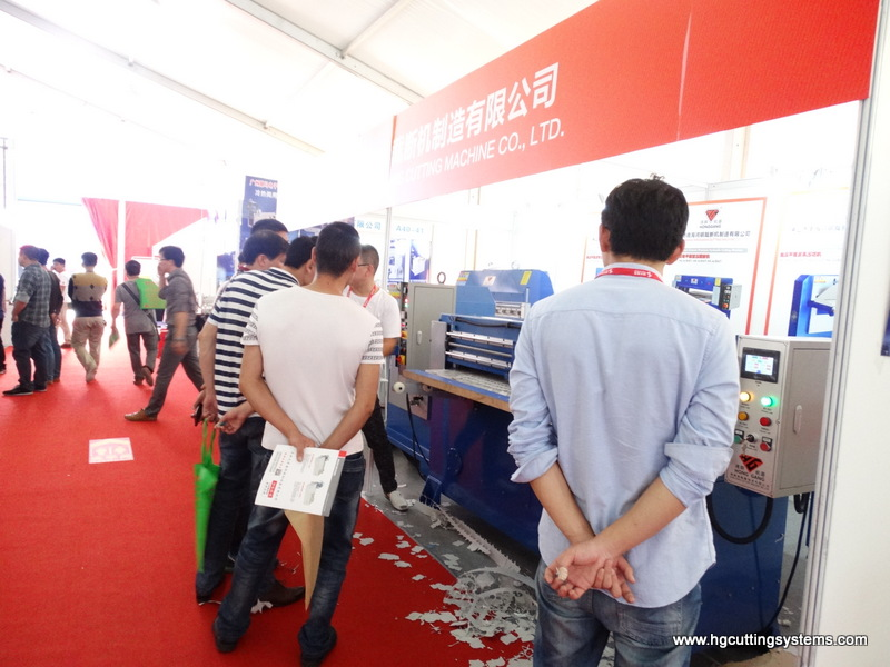 honggang cutting machine co ltd in trade show