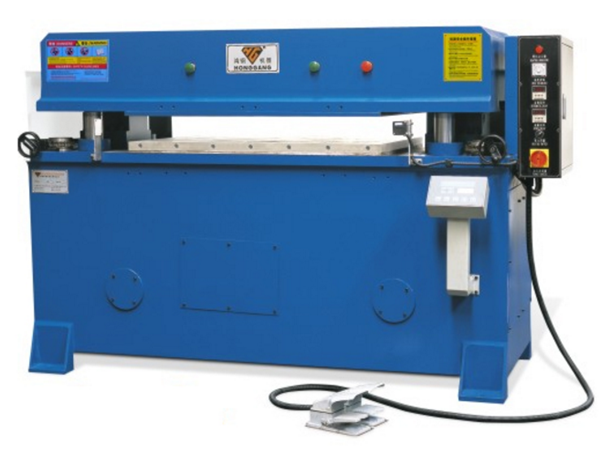 Hg-B25T Hydraulic Precision Die Cutting Machine