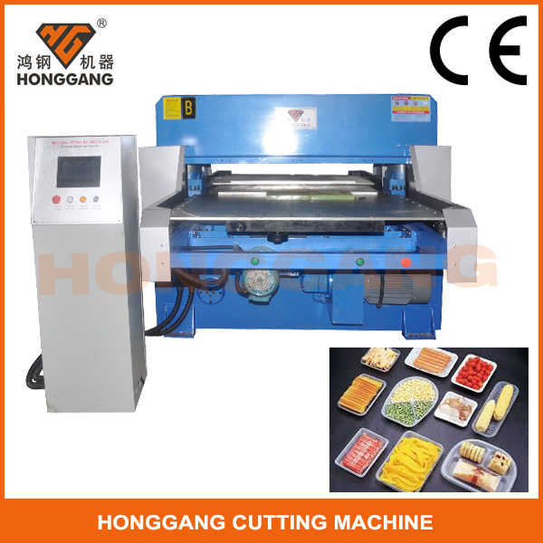 Professional Introduction For Plastic Material Cutting Machine