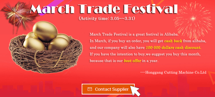 Honggang machine best offer on alibaba march trade festival
